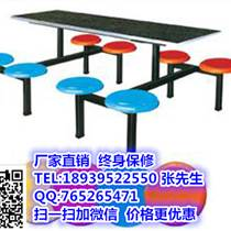 六人位餐桌椅南陽職工餐桌椅銷售