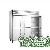 湖北什么商用冷柜品牌的不銹鋼冷柜好