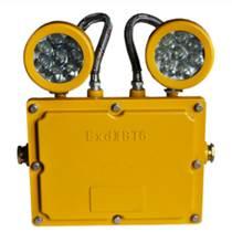 節能防爆應急工作燈BXW6229,旭升,廠家直銷