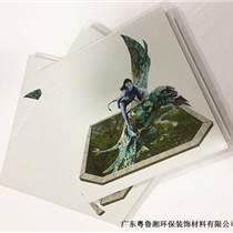 廣東粵魯湘建筑裝修材料綠色環保集成墻板廠家