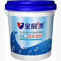 防水涂料供货厂家聚合物水泥防水涂料代理家装漆直销