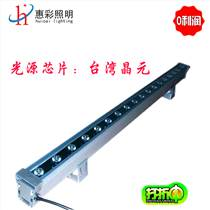 低壓24V18W洗墻燈 1.2米24W高亮度洗墻燈