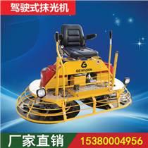 厂家直销GX690座驾式抹光机 配本田动力 水泥地面