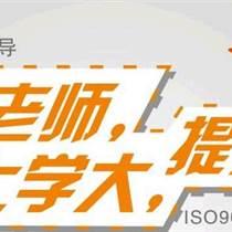 高二下学期新课知识点预习,上海学大寒假班招生中