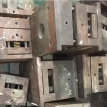 民治旧模具回收、松岗旧模具回收、公明旧模具回收