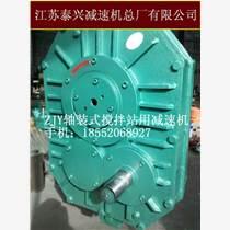 混凝土機械專用ZJY125-16-N軸裝式減速機現貨
