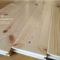 松木地板|無節松木地板廠家批發