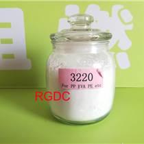 PP無鹵聚烯烴聚丙烯無鹵阻燃劑3220