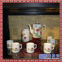 定制歐式茶具陶瓷咖啡具杯碟套裝英式下午茶具