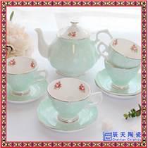 歐式咖啡杯套裝陶瓷茶具杯碟美意式紅茶杯英式下午茶杯子