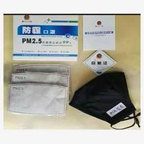 河南浦喆电子科技防雾霾口罩安全防护产品厂家