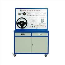泰安豐田安全氣囊系統實驗臺 汽車教學設備
