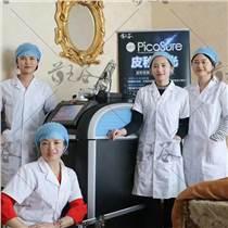 皮秒激光祛斑儀器 皮秒祛斑合作項目 皮秒外租合作