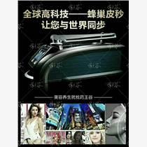 廣州皮秒激光祛斑 合作美容院項目 皮秒儀器出租合作