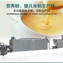 五谷代餐粉生產線,膨化米粉紅豆薏米營養粉生產設備