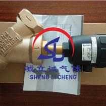 制氮機專用2000A型寶德氣動角座閥