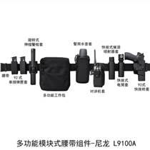 多功能腰帶-(安全防護)(軍需用品)河南浦喆電子科技