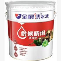 耐候外墻建筑涂料批發上海工程油漆廠家直供涂料品牌加盟