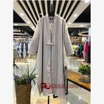 尤西子品牌折扣店時尚女裝套裝剪標貨源