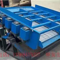 煤粉高效礦用振動篩-金剛砂振動篩