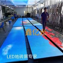 LED地砖屏,LED互动感应地砖屏,LED户外智能地