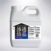 防水涂料哪個品牌好數碼彩防水涂料效果好