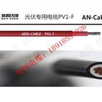 光伏電纜PV1-F,太陽能電站專用電纜