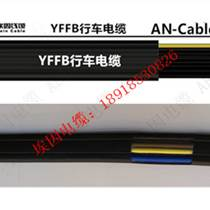 起重機專用電纜,行車扁平電纜YFFB