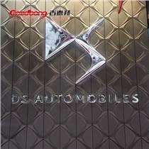 DS背景墻展覽車標汽車LED電鍍車標制作免費打樣