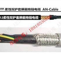拖鏈電纜生產廠家,柔性控制電纜專賣