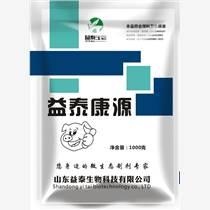 母猪养殖微生物饲料添加剂