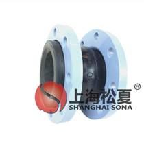 濾液泵出入口用減振橡膠伸縮軟接頭上海品牌