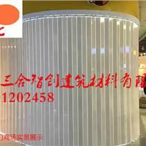 北京天津隔断 折叠门拉门 中国十大品牌折叠门