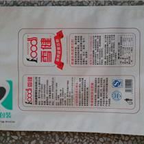 成都大米真空包裝袋專業廠家印刷定制