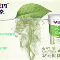 广东优质油漆厂家批发防涂抗碱乳胶漆净味水性涂料加盟