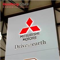 三維立柱展會車標室內汽車展覽車標訂制ABS電鍍車標廠