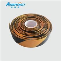 安視緯耐磨抗碾壓PVC磁條保護膠帶AGV磁條專用保護