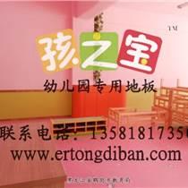 幼兒園地板,幼兒園地板膠,幼兒園防滑地板