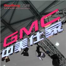 中美仕家展會鍍鉻車標汽車展覽吸塑車標訂做廠家直供