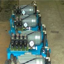 液壓系統 液壓泵站 液壓站 機床液壓系統