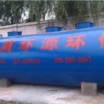 郑州宏方环保一体化家禽屠宰废水处理设备,地埋式,占地