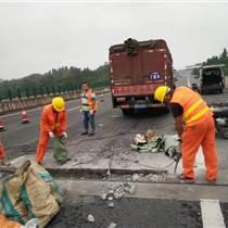 橋梁伸縮縫專用速凝砂漿價格/鄭州修補砂漿廠家