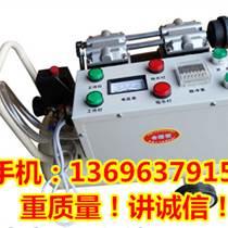 暖氣管道清洗機高壓力雙脈沖一體機  地暖清洗一體機