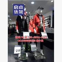 广州服装货架厂男装货架设计