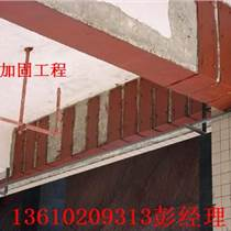 建筑加固植筋加固碳纖維布加固鋼板加固公司