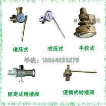 增压式手轮式单体支柱工作阻力检测仪