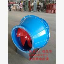 钢制斜流风机耐高温低噪音节能环保