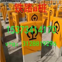 杭州铁路ab桩厂家-浙江的水泥铁路专用界桩多少钱一根