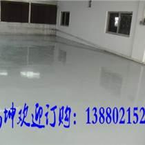 成都倉庫環氧樹脂耐磨抗壓地坪 水性環氧樹脂砂漿地坪