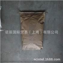 巴斯夫抗氧劑245廠家